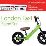 【クーポン発行中】LondonTaxi(ロンドンタクシー)キックバイクバランスバイクスタンドセットスタンド子供練習ホワイト白