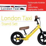 LondonTaxi(ロンドンタクシー)キックバイクバランスバイクスタンドセットスタンド子供練習ホワイト白