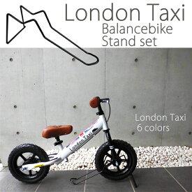 【■とても便利な据え置き型スタンドセット】バランスバイク キックバイク London Taxi (ロンドンタクシー) 子供用 ブレーキ ペダル無し自転車 おしゃれ カワイイ プレゼント 縦置き 室内 室外 保管 2021start TOP