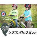 【送料無料】London Taxi (ロンドンタクシー)キックバイク バランスバイク 子供用 シリコンロック