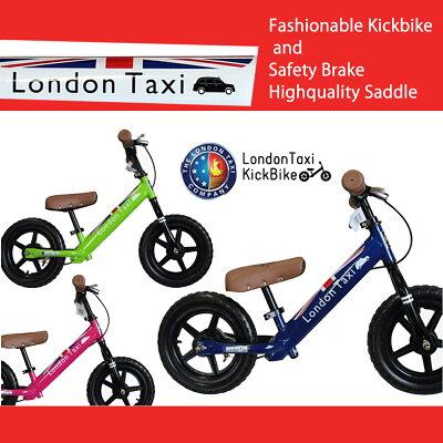 LondonTaxi(ロンドンタクシー)キックバイクバランスバイク子供用ブレーキペダル無し自転車2019start