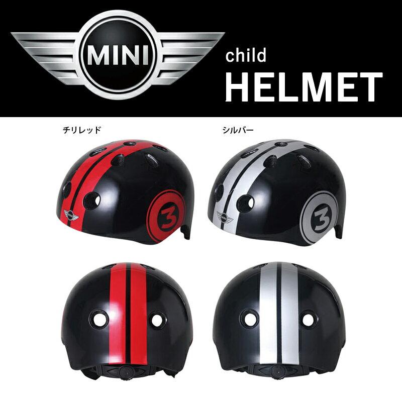 子供用 ヘルメット MINIヘルメット SGマーク付きヘルメット レッド シルバー