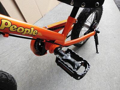 【送料無料】補助輪パスしてラクショーライダー子供自転車12インチ