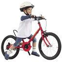 クリスマスプレゼント 子供自転車 18 補助輪パスして ラクショーライダー ピープル サルビアレッド 自転車 18インチ …