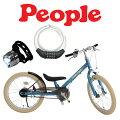 【令和記念セット商品充実セット!】18インチ子供自転車ピープル自転車ピープルラクショーライダーブルーメタリックYGA250自転車ライト鍵サイクルロック2019start