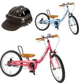 ピープルじてんしゃ18インチ ケッターサイクル 18インチ ブルーグレイ ラズベリー カスク 自転車 ヘルメット セットpeople 2019start