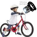 子供自転車18補助輪パスしてラクショーライダーピープルサルビアレッド