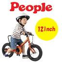 【送料無料】補助輪パスして ラクショーライダー 子供 自転車 12インチ