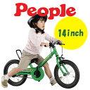 【クリスマスに!大人気です!】補助輪パスして ラクショーライダー 子供 自転車 14インチ ピープル