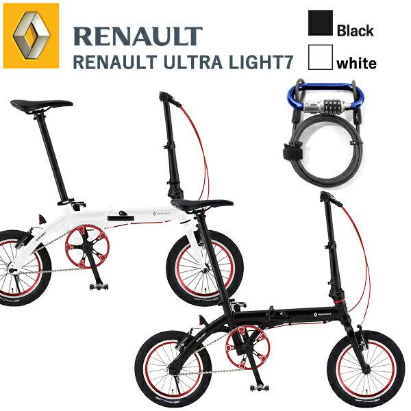 ルノー 自転車 折りたたみ自転車 【送料無料】 自転車 RENAULT ULTRA LIGHT7 ルノー 折りたたみ 自転車 アルミフレーム クリスマス