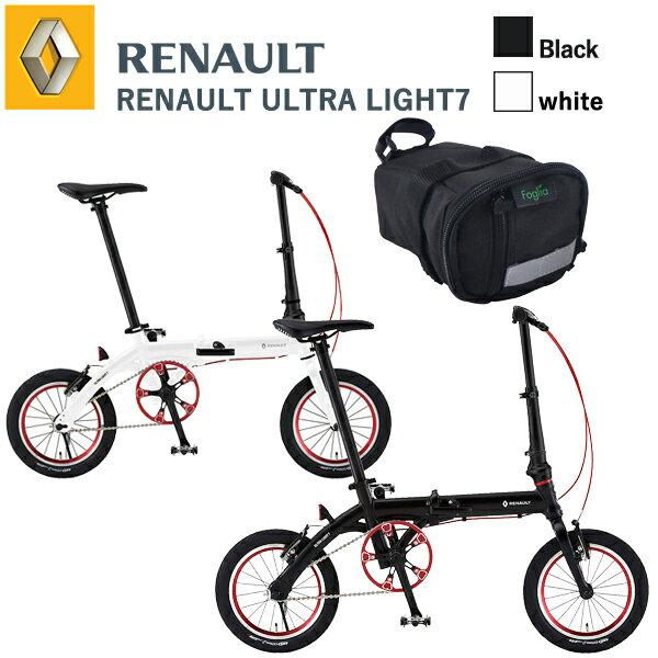 折りたたみ自転車 【送料無料】ルノー 折りたたみ自転車 ルノー 自転車 RENAULT ULTRA LIGHT7 ルノー 折り畳み自転車 アルミフレーム クリスマス