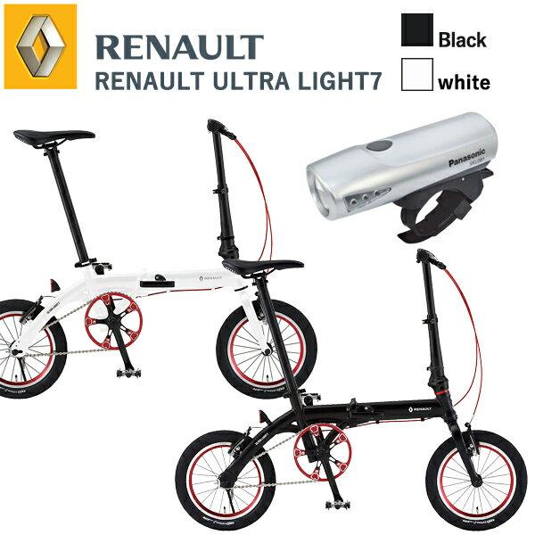 パナソニック ライトセット 折りたたみ 自転車 ルノー 自転車 RENAULT ULTRA LIGHT7 ルノー アルミフレーム クリスマス
