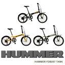 【お得★カギ・サドルバッグセット】 HUMMER ハマー HUMMER FDB207 TANK 自転車 折りたたみ フォールディングバイク …