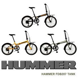【お得★カギ・サドルバッグセット】 HUMMER ハマー HUMMER FDB207 TANK 自転車 折りたたみ フォールディングバイク 極太タイヤ 2019start