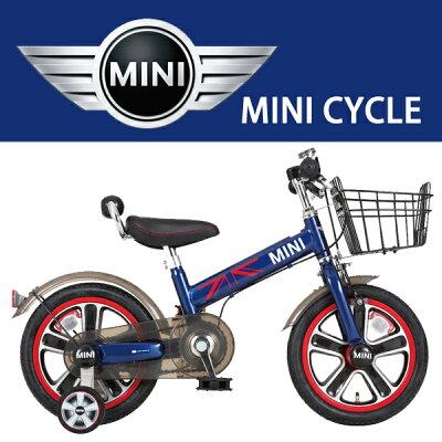 【日本全国送料無料!】子供自転車14インチ補助輪MINIディープ・ブルー子供用自転車