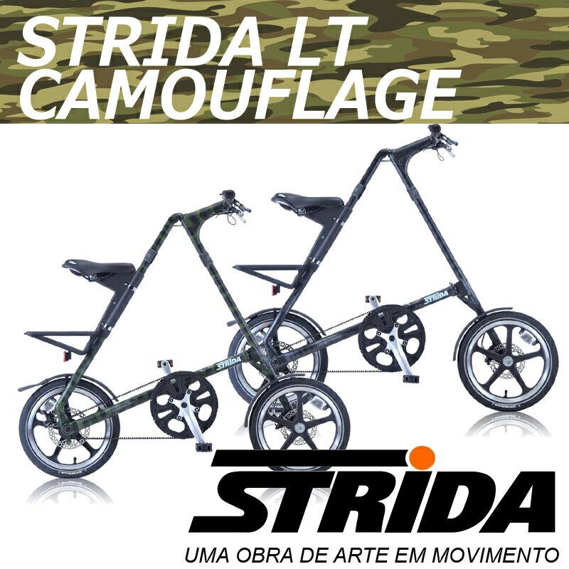 【ゴルフ景品 コンペにいかがでしょうか★】自転車 16インチ STRIDA(ストライダ) STRIDA LT CAMOUFLAGE 2016年度モデル 折りたたみ自転車 カモフラージュ 迷彩
