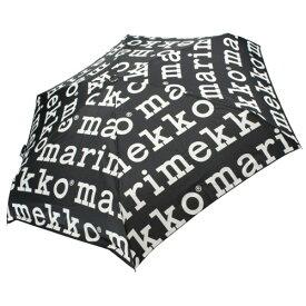 marimekko マリメッコ 折りたたみ傘 041399 BLACK/WHITE MARILOGO MINI MANUAL UMBRELLA