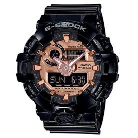 【期間限定ポイント3倍】CASIO カシオ 腕時計 メンズ G-SHOCK GA-700MMC-1AJF G-ショック