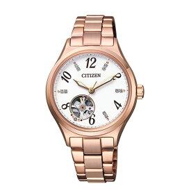 シチズン CITIZEN 腕時計 レディース CITIZENコレクション PC1002-85A CITIZEN COLLECTION