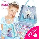 【ギフト袋+特典付】FROZEN アナと雪の女王 コスメティックトートバッグ【メイクセット キッズ こども 子供 小学生 化…