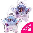 FROZEN アナと雪の女王 星型ケースコスメセット【メイクセット キッズ こども 子供 小学生 化粧品 メイクセット ネイ…