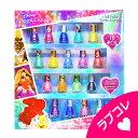 ディズニープリンセス ネイル 18個 マニキュア Disney Princess【キッズコスメ メイクセット こども メイクセット 子…