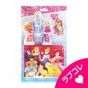 ディズニープリンセス ネイルセット ネイル 3個 ヘアゴム 3個 ポーチ マニキュア Disney Princess【キッズコスメ メイ…