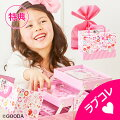 【4年生女の子】姪っ子の誕生日に!肌に優しいキッズメイクセットを贈りたい!