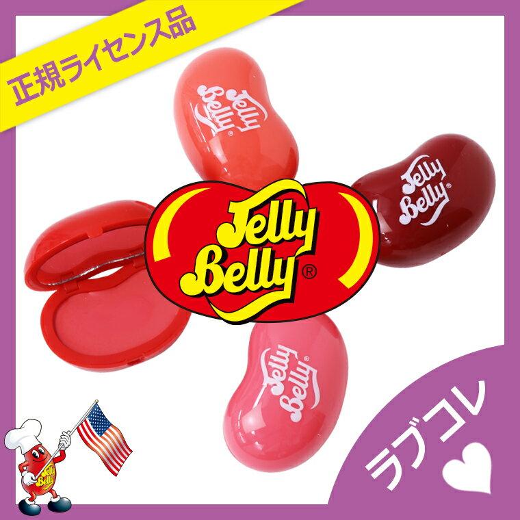 RACE レイス Jelly Belly ジェリーベリー チーク & リップ オレンジ ピンク Jelly Beans ジェリービーンズ 001〜004【ティーンズファッション 中学生 高校生 アメリカン雑貨 プレゼント 誕生日 クリスマス ハロウィン ギフト】