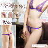 Cross-sexy G string panty sexy short holes perforated crotchless fs04gm
