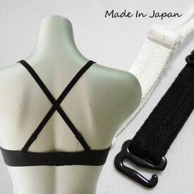 クロス ブラストラップ ダブルループ 日本製