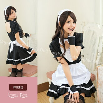 At once glamorous party specification maid waitress apron costume cosplay adult costume