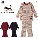 ワコール マタノアツコ ATSUKO MATANO ドットパジャマ【RCP】