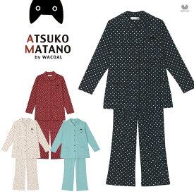 ワコール マタノアツコ パジャマ ATSUKO MATANO ドットネコ