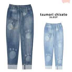 ツモリチサト tsumori chisato まるでデニム ボトム【ラッキーシール対応】
