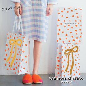 ツモリ チサト tsumori chisato ブランド紙袋【kdsm】【w3】【RCP】