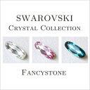 【メール便可】SWAROVSKI(スワロフスキー クリスタル)ファンシーストーン 【4161 Long Classical Oval クリスタル ライトローズ ...