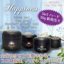 【メール便可】 Happiness ハピネス 30g < ベースジェル・トップジェル・ソークオフクリアジェル > 30グラム / ネイル ジェルネイル 光沢 ツ...