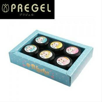 【メール便可】◆ PREGEL (プリジェル) 『ジェーンレフロイ』 6色セット:ブライス × プリムドール のコラボレーションカラー