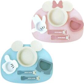 送料無料(一部除く)ディズニー アイコン ランチプレート 1個 ミッキー ミニー エクリュシリーズ 日本製 ベビー キッズ 食器セット 赤ちゃん 子供 錦化成 在庫有時あす楽A倉庫