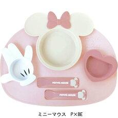 送料無料(一部除く)ディズニーアイコンランチプレートミッキーミニーエクリュシリーズ日本製ベビーキッズ食器セット赤ちゃん出産祝い錦化成A倉庫