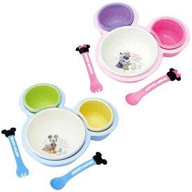 日本製 片手で持てる 離乳食パレット 1個 フタ付き ミッキーマウス ミニーマウス ディズニー ベビー食器 赤ちゃん 出産祝い 在庫有時あす楽A倉庫 錦化成