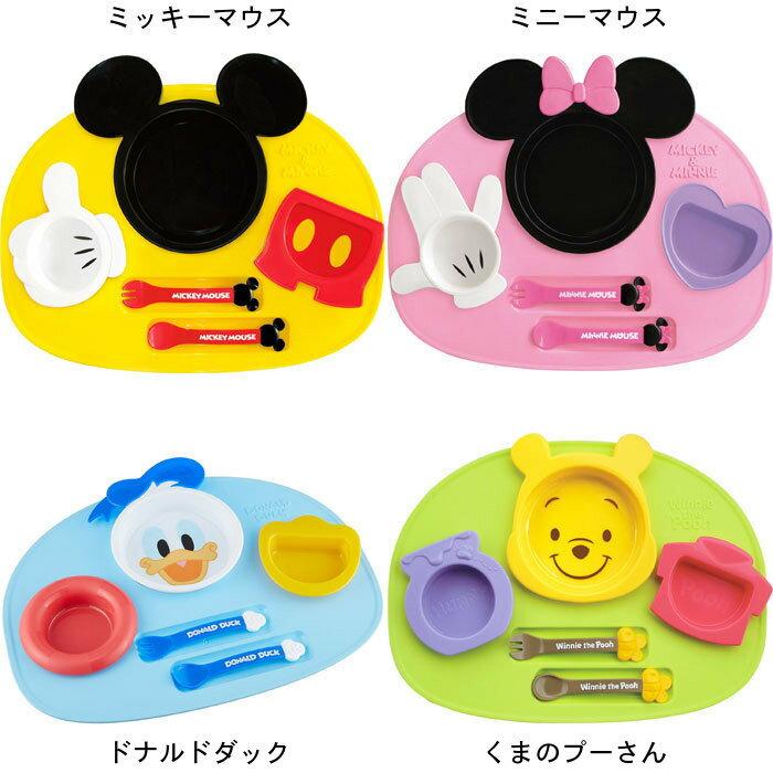 日本製 ディズニー アイコン ランチプレート ミッキーマウス ミニーマウス くまのプーさん ドナルドダック【あす楽A】錦化成
