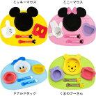 送料無料(一部除く)日本製ディズニーアイコンランチプレートミッキーミニーくまのプーさんドナルドベビー食器セット赤ちゃん出産祝い錦化成あす楽A倉庫
