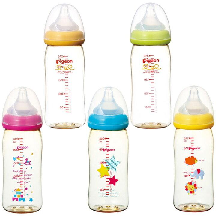 瓶 赤ちゃん 拒否 哺乳