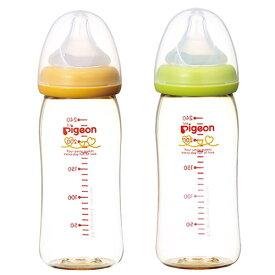 ピジョン 母乳実感 哺乳びん プラスチック製 240ml 1個 オレンジイエロー ライトグリーン pigeon 乳首(Mサイズ)広口タイプ 哺乳瓶 拒否 在庫有時あす楽 B倉庫