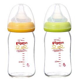 ピジョン 母乳実感 哺乳びん(耐熱ガラス製)160ml オレンジイエロー/ライトグリーン 乳首・キャップ付 pigeon 哺乳瓶 ラッピング対応可【あす楽B】