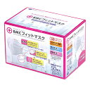 PM2.5対応 使い捨てサージカルマスク BMC フィットマスク 50枚 レディース&ジュニア【B】