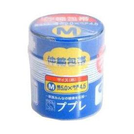 ププレ 伸縮包帯 Mサイズ 5.0cm×4.5m 日進医療器 在庫有時あす楽B倉庫