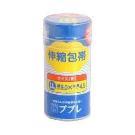 ププレ 伸縮包帯 LLサイズ 9.0cm×4.5m 日進医療器 在庫有時あす楽B倉庫